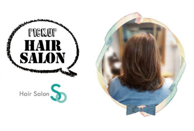 【PICK UP HAIR SARON】 Hair Salon SO - ワイズデジタル【タイで生活する人のための情報サイト】