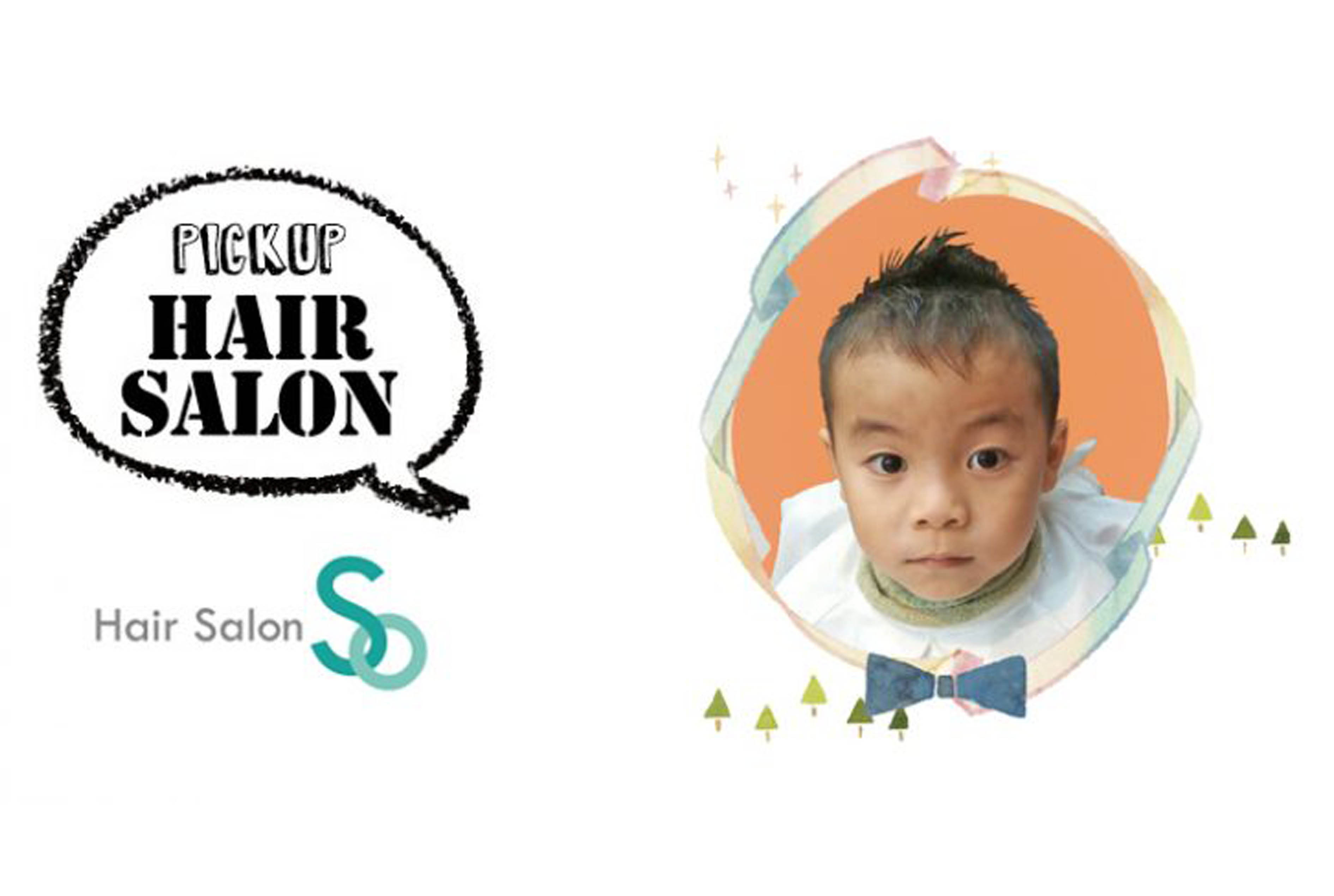 【PICK UP HAIR SALON】 Hair Salon SO