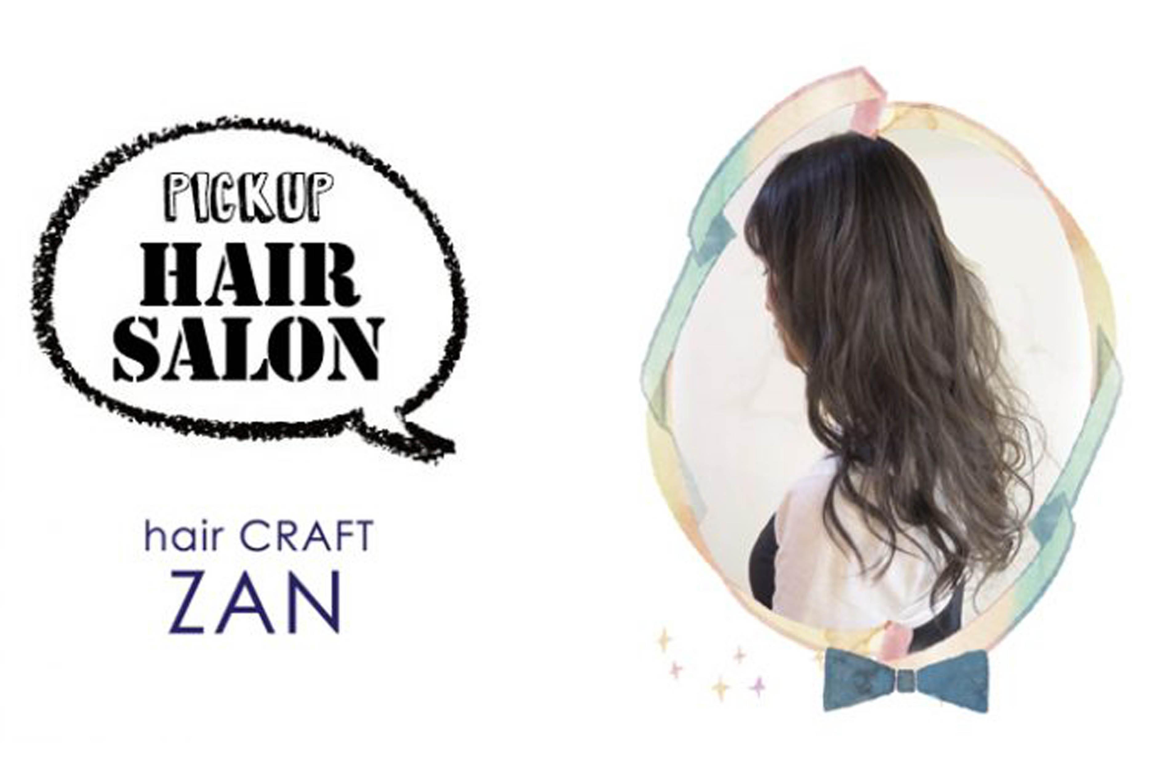 【PICK UP HAIR SALON】 HAIR CRAFT ZAN