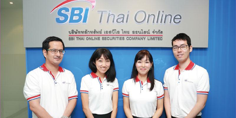 VOL.71 : SBIタイオンライン証券 - ワイズデジタル【タイで生活する人のための情報サイト】