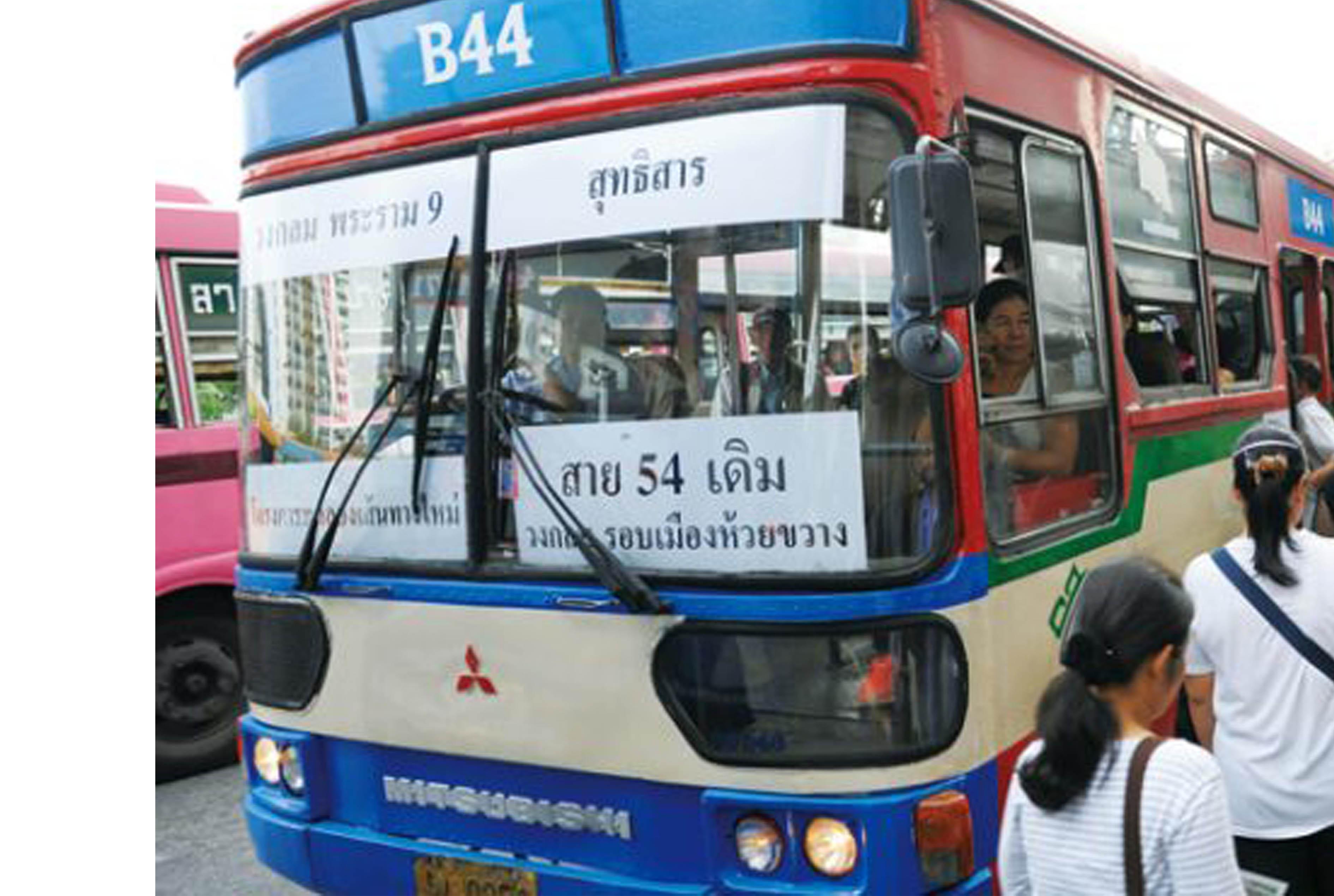 バンコクのバス新構想 - ワイズデジタル【タイで生活する人のための情報サイト】