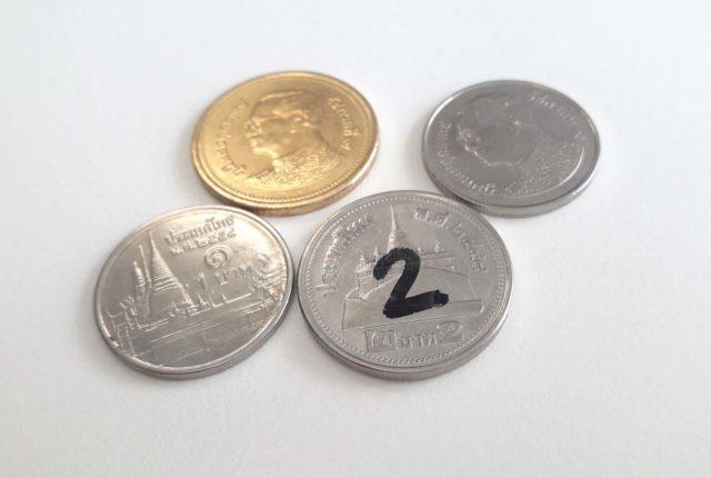 「なぜ2色ある? 2B硬貨」 - ワイズデジタル【タイで生活する人のための情報サイト】