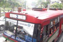 バスの上の赤色灯何のため