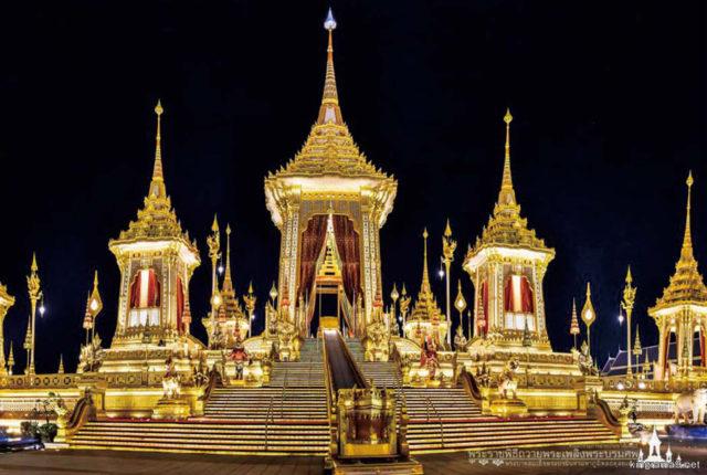 10月26日 - ワイズデジタル【タイで生活する人のための情報サイト】