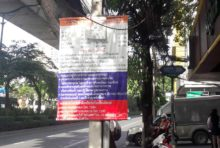 バイクタクシー料金 設定基準とは?