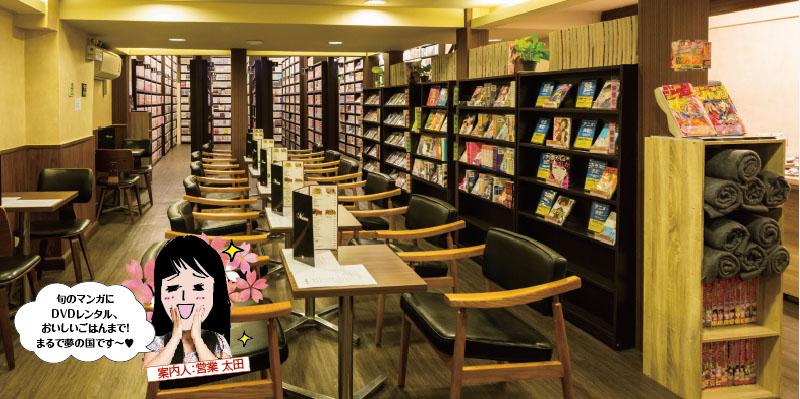 VOL.79 : 春らんまんComic café & Bar - ワイズデジタル【タイで生活する人のための情報サイト】