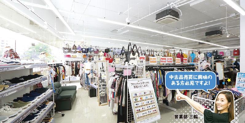 VOL.80 : Treasure Factory - ワイズデジタル【タイで生活する人のための情報サイト】