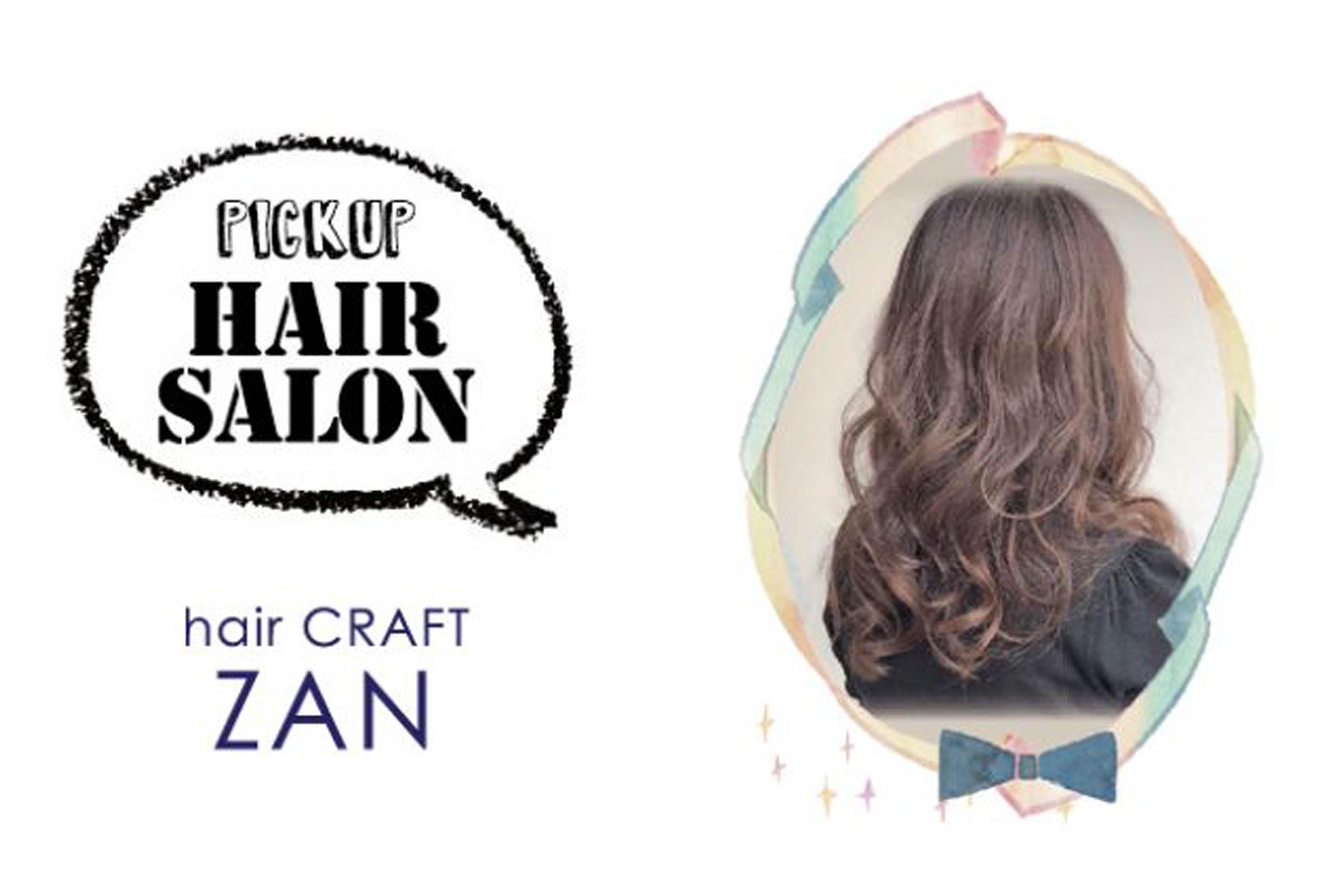 【PICK UP HAIR SALON】hair CRAFT ZAN - ワイズデジタル【タイで生活する人のための情報サイト】