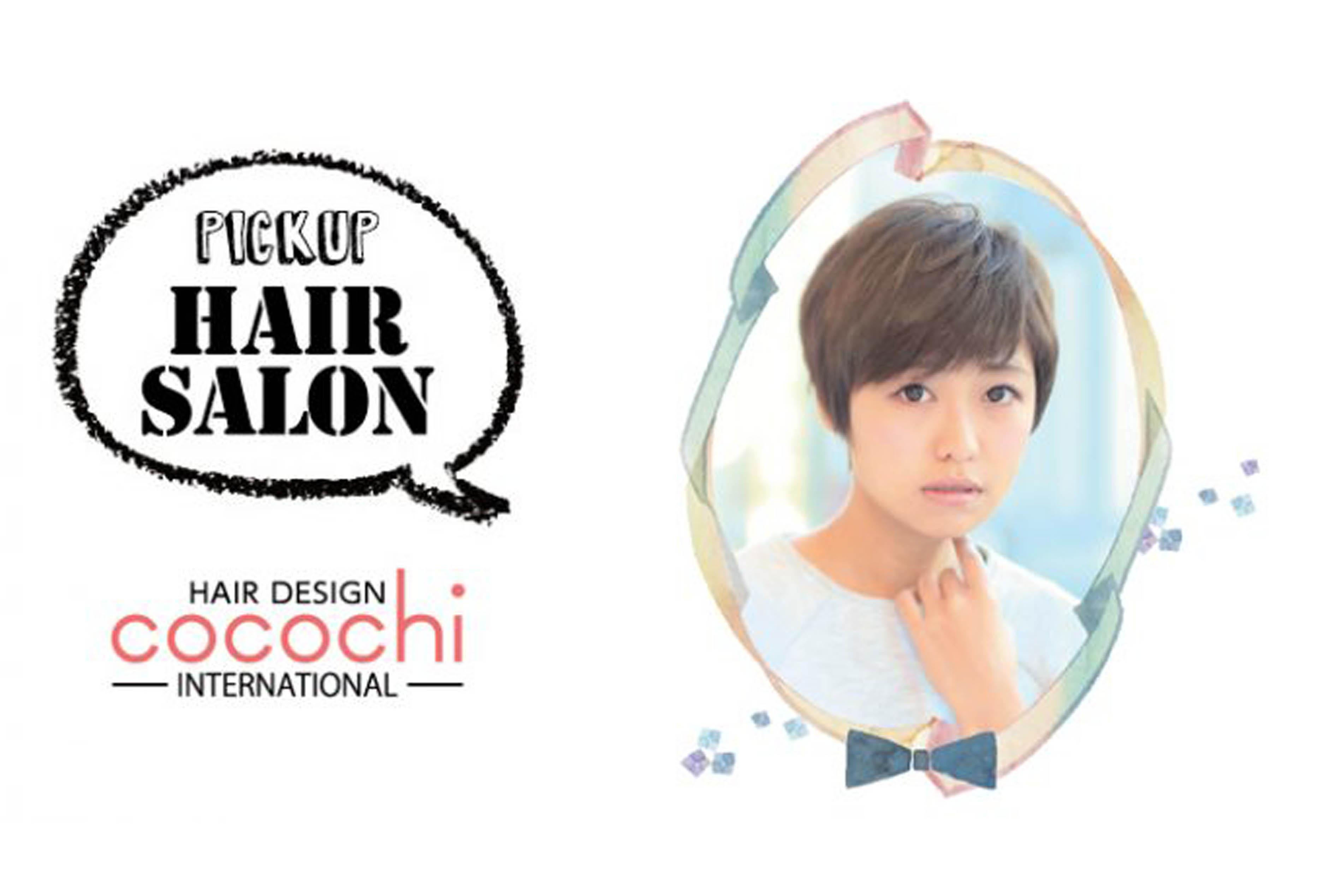 【PICK UP HAIR SALON】 COCOCHI - ワイズデジタル【タイで生活する人のための情報サイト】