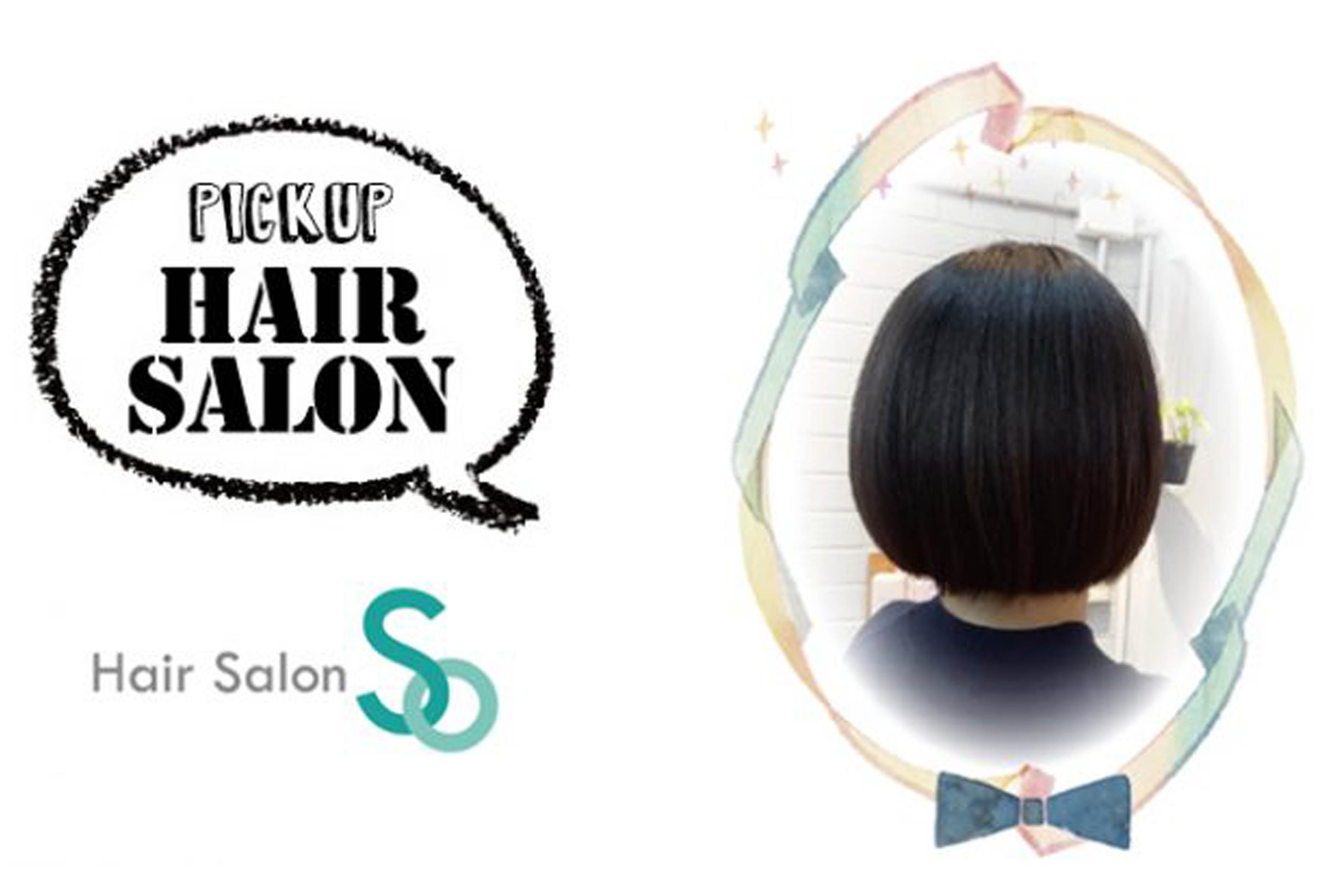 【PICK UP HAIR SALON】 Hair Salon SO