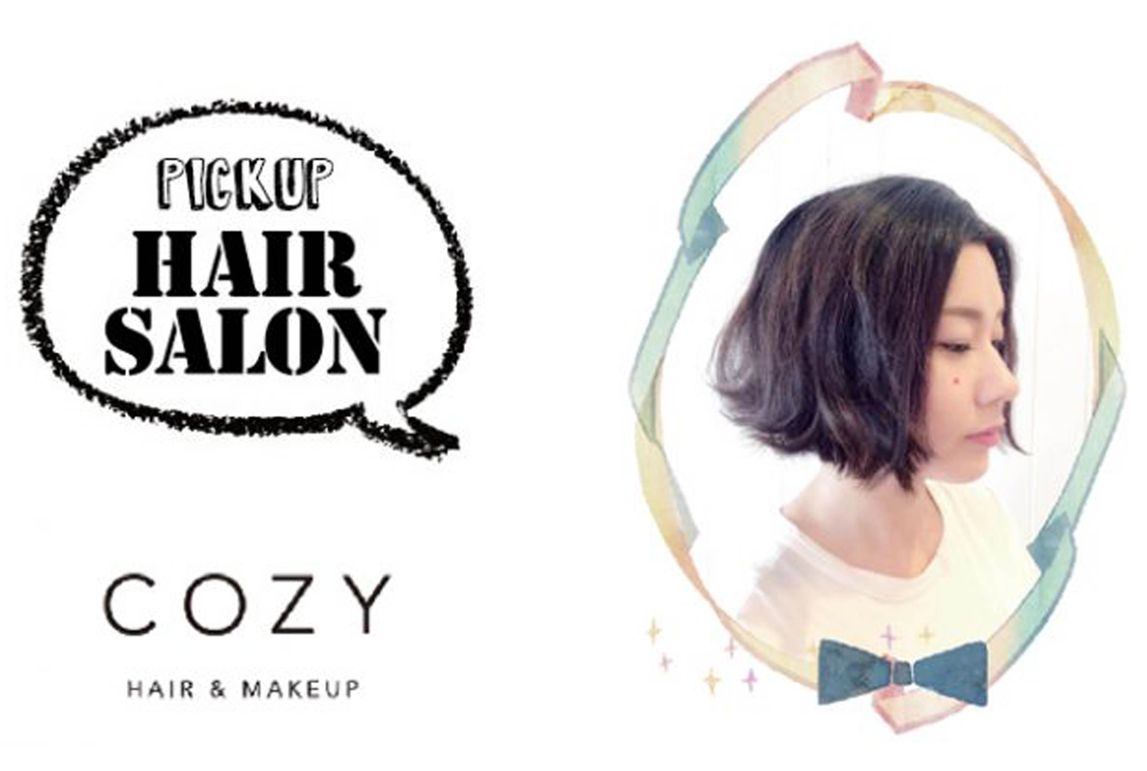 【PICK UP HAIR SALON】 COZY