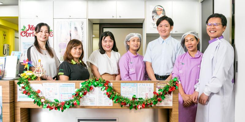 福森デンタルクリニック - ワイズデジタル【タイで働く人のための情報サイト】