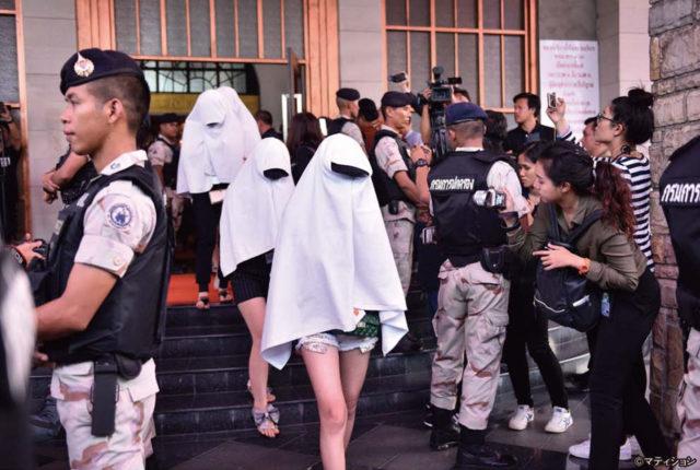 性産業の抑制は難しい、タイ「罪の街 ...