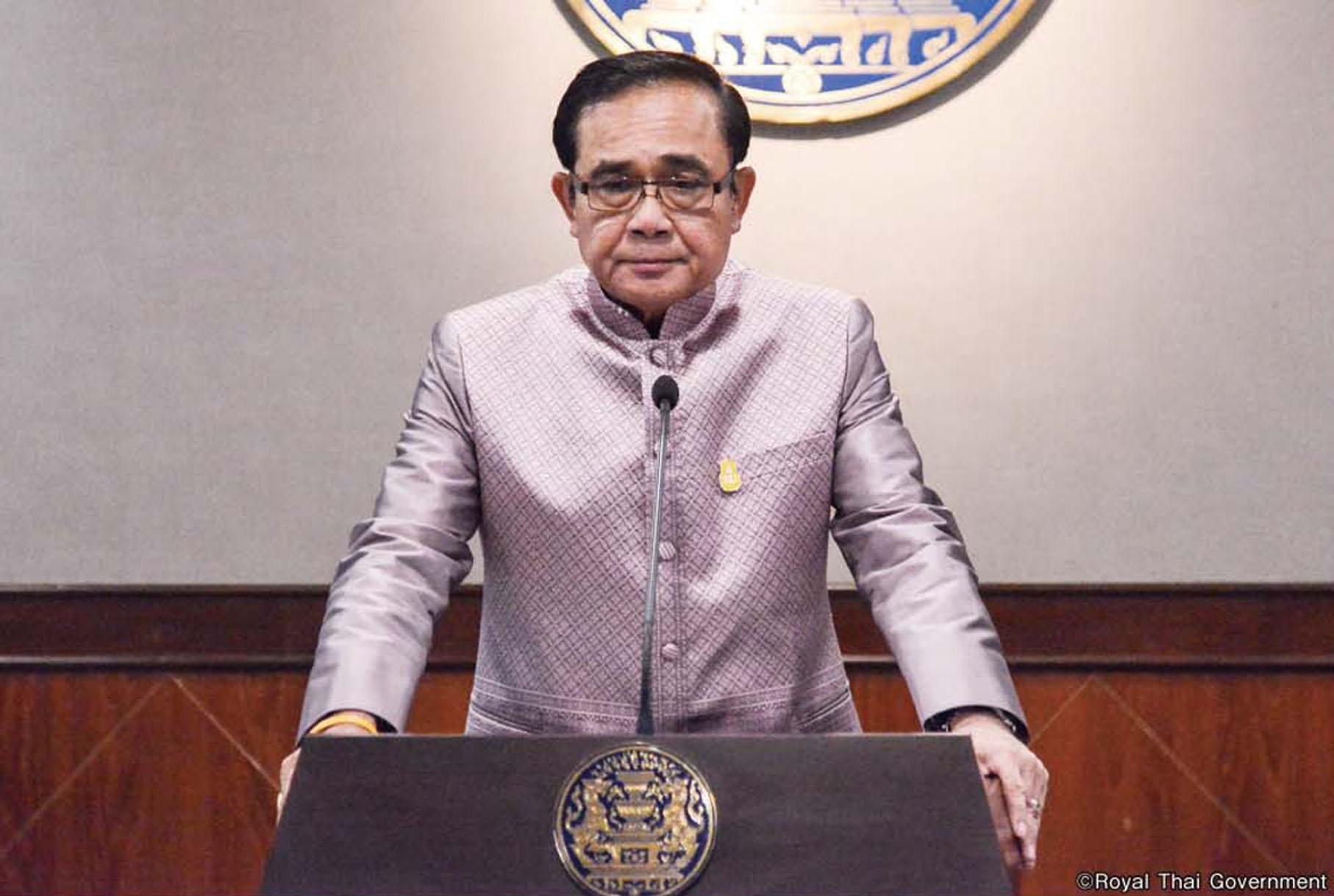 総選挙いつやるの? - ワイズデジタル【タイで生活する人のための情報サイト】
