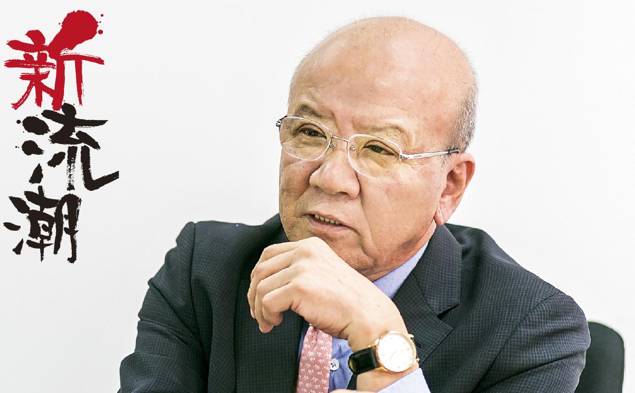 独立行政法人日本学術振興会 - ワイズデジタル【タイで生活する人のための情報サイト】