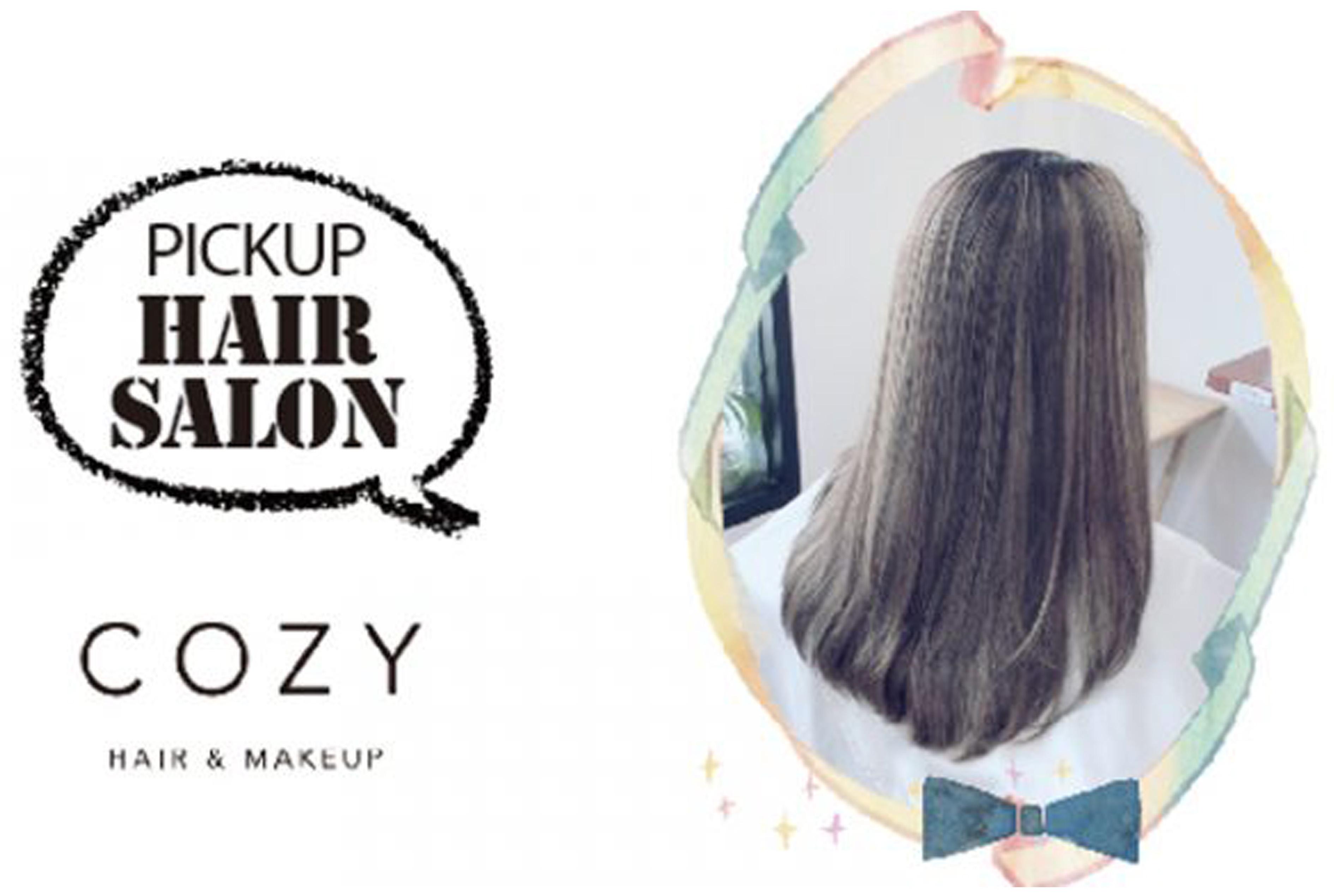 【PICK UP HAIR SALON】COZY - ワイズデジタル【タイで生活する人のための情報サイト】