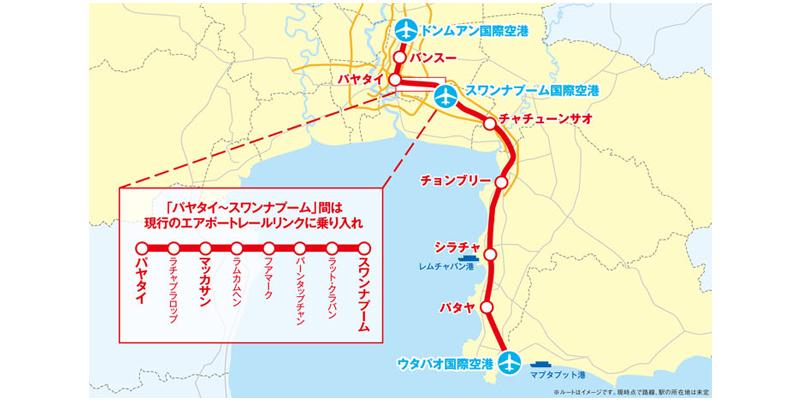 EEC高速鉄道、閣議承認へ - ワイズデジタル【タイで生活する人のための情報サイト】