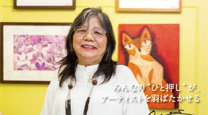 アーティストの飛躍を後押し 芸術を愛する画廊オーナー - ワイズデジタル【タイで生活する人のための情報サイト】