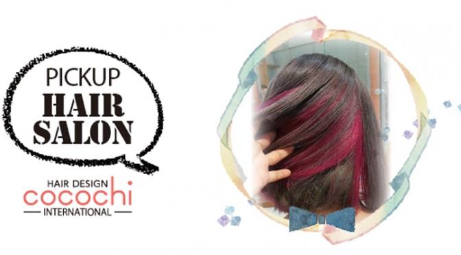 【PICK UP HAIR SALON】COCOCHI - ワイズデジタル【タイで生活する人のための情報サイト】