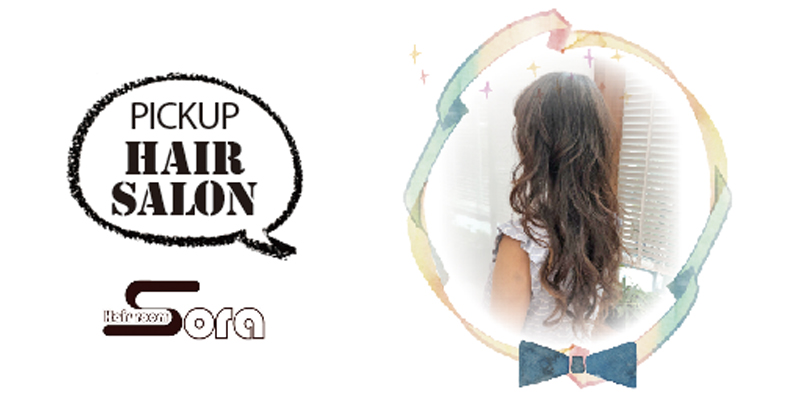 【PICK UP HAIR SALON】FaB RELATION Bangkok - ワイズデジタル【タイで生活する人のための情報サイト】