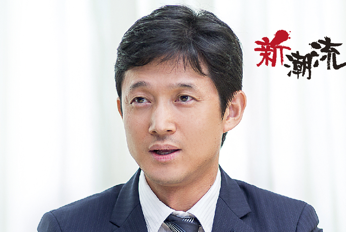 BOI (The Board of Investment) - ワイズデジタル【タイで生活する人のための情報サイト】