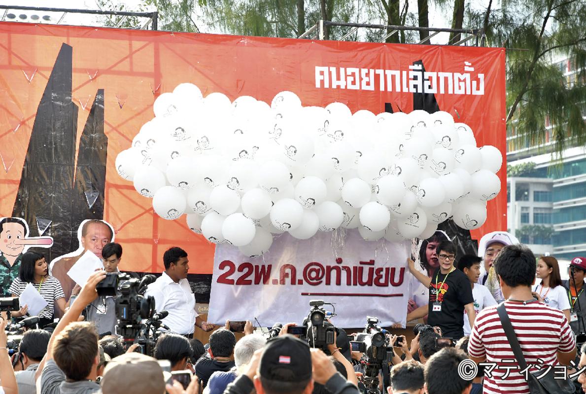 クーデターから4年 - ワイズデジタル【タイで生活する人のための情報サイト】