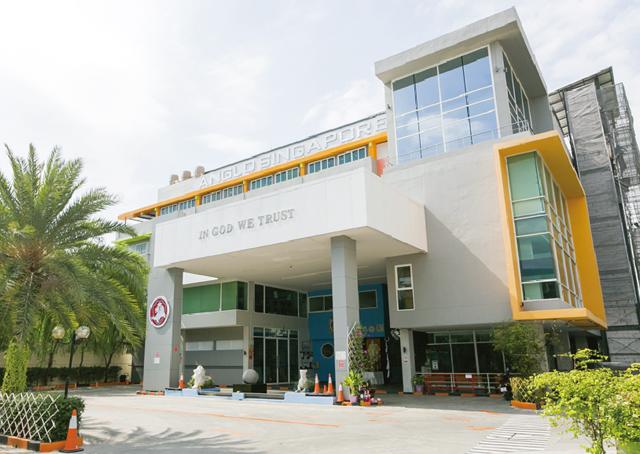 【週刊ワイズ】インター校特集2018 – Anglo Singapore International School - ワイズデジタル【タイで生活する人のための情報サイト】