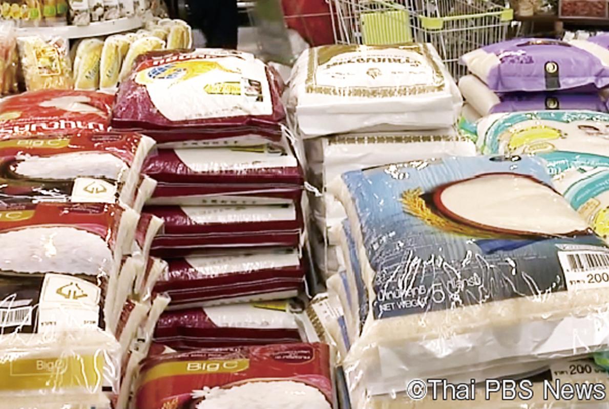 タイ米、価格高騰