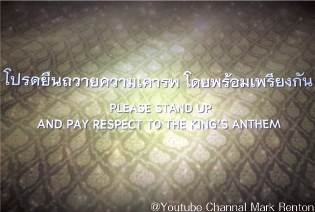 映画館で「国王賛歌」? - ワイズデジタル【タイで生活する人のための情報サイト】