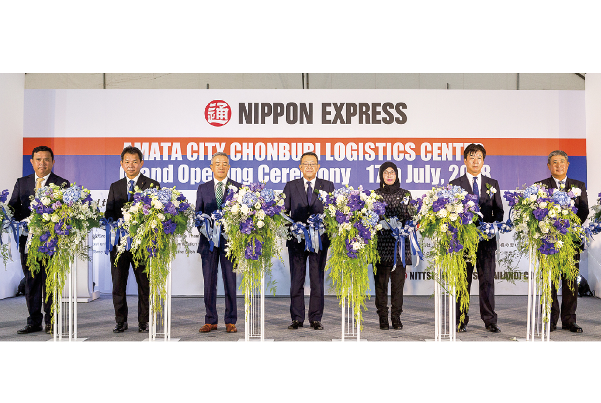 【BUSINESS TOPICS in Thailand】CLOSE UP▶日本通運グループ