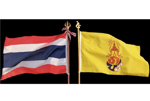 ラマ10世の生誕日 - ワイズデジタル【タイで生活する人のための情報サイト】