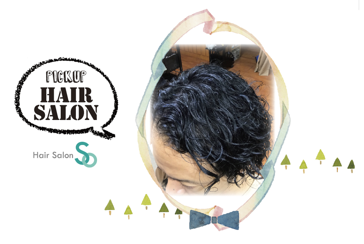 【PICK UP HAIR SALON】Hair Salon SO