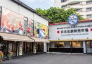 【BUSINESS TOPICS in Thailand】CLOSE UP▶トンロー日本市場 - ワイズデジタル【タイで生活する人のための情報サイト】