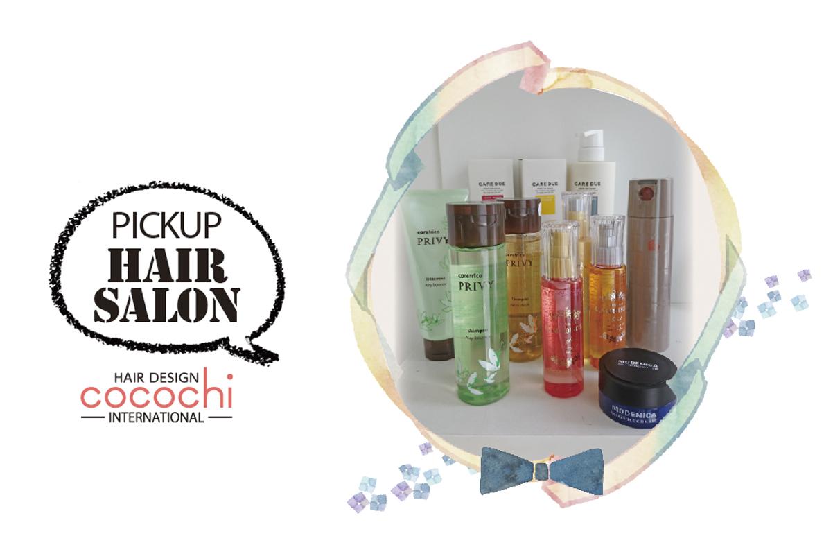 【PICK UP HAIR SALON】COCOCHI