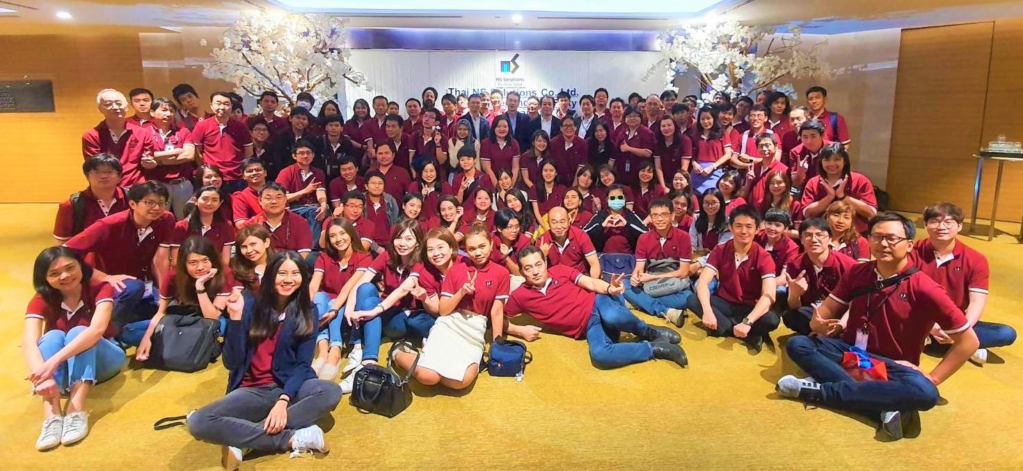 THAI NS SOLUTIONS CO., LTD. - 会社を探す - ワイズデジタル【タイで働く人のための情報サイト】