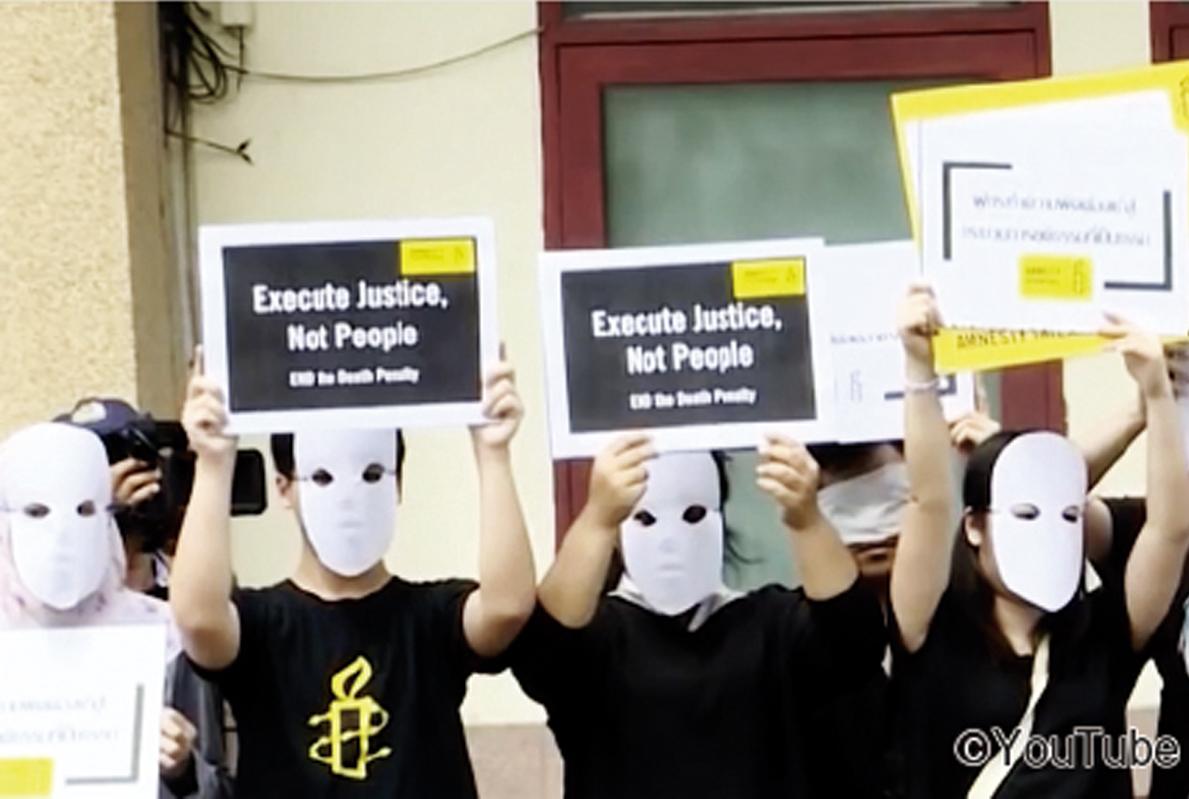 9年ぶりに死刑執行 - ワイズデジタル【タイで働く人のための情報サイト】