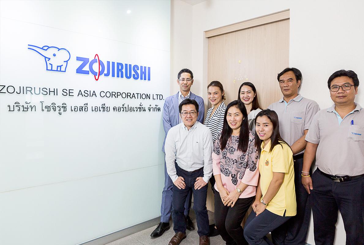 ZOJIRUSHI SE ASIA CO., LTD. - ワイズデジタル【タイで生活する人のための情報サイト】