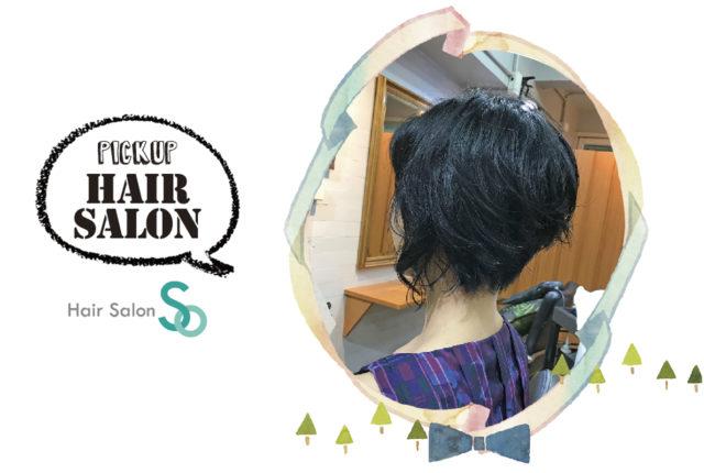 【PICK UP HAIR SALON】Hair Salon SO - ワイズデジタル【タイで生活する人のための情報サイト】