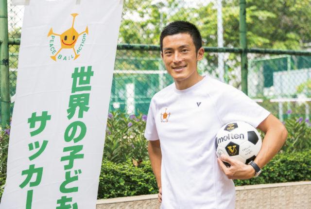 サッカーを通して喜びを 「Peace Ball Action」で笑顔を - ワイズデジタル【タイで生活する人のための情報サイト】