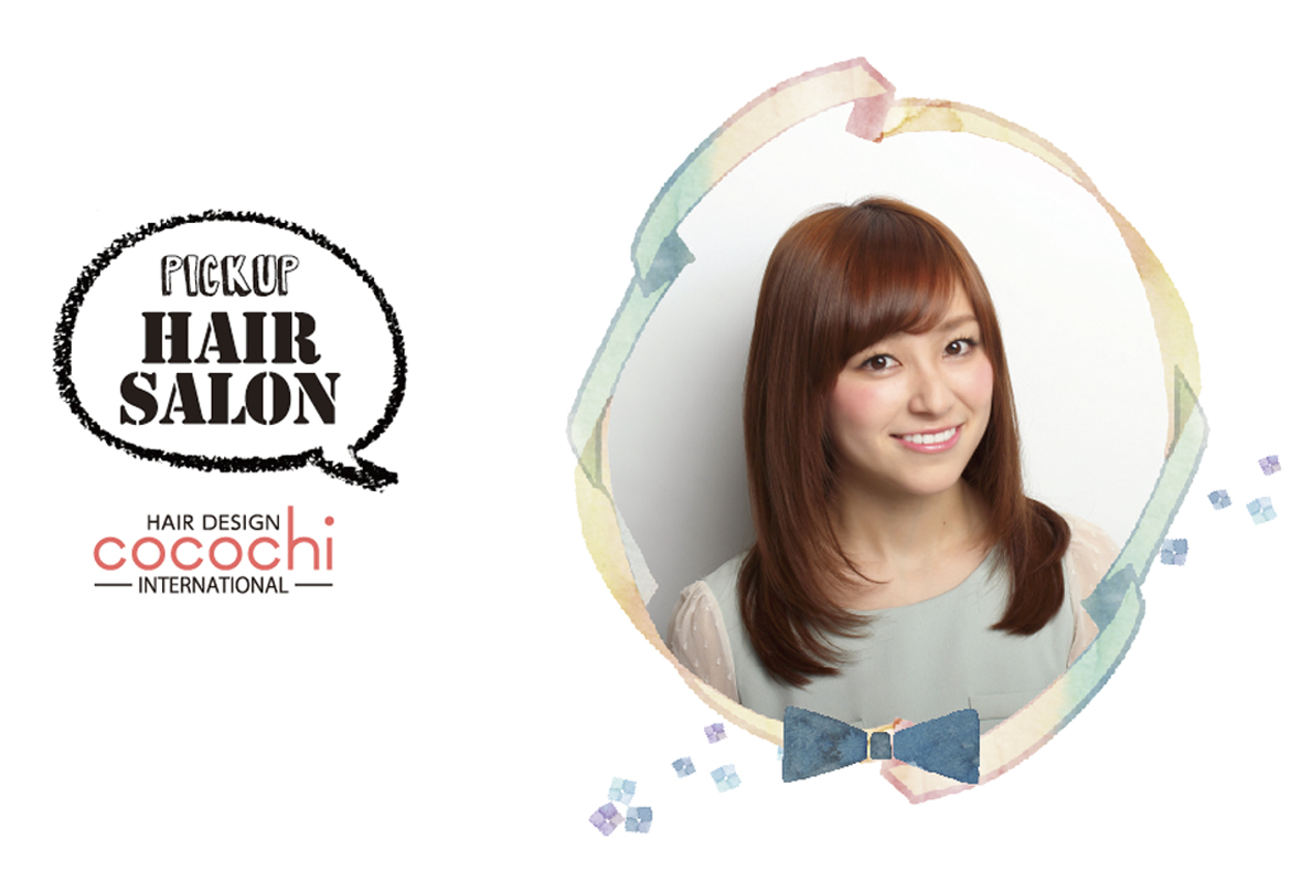【PICK UP HAIR SALON】COCOCHI