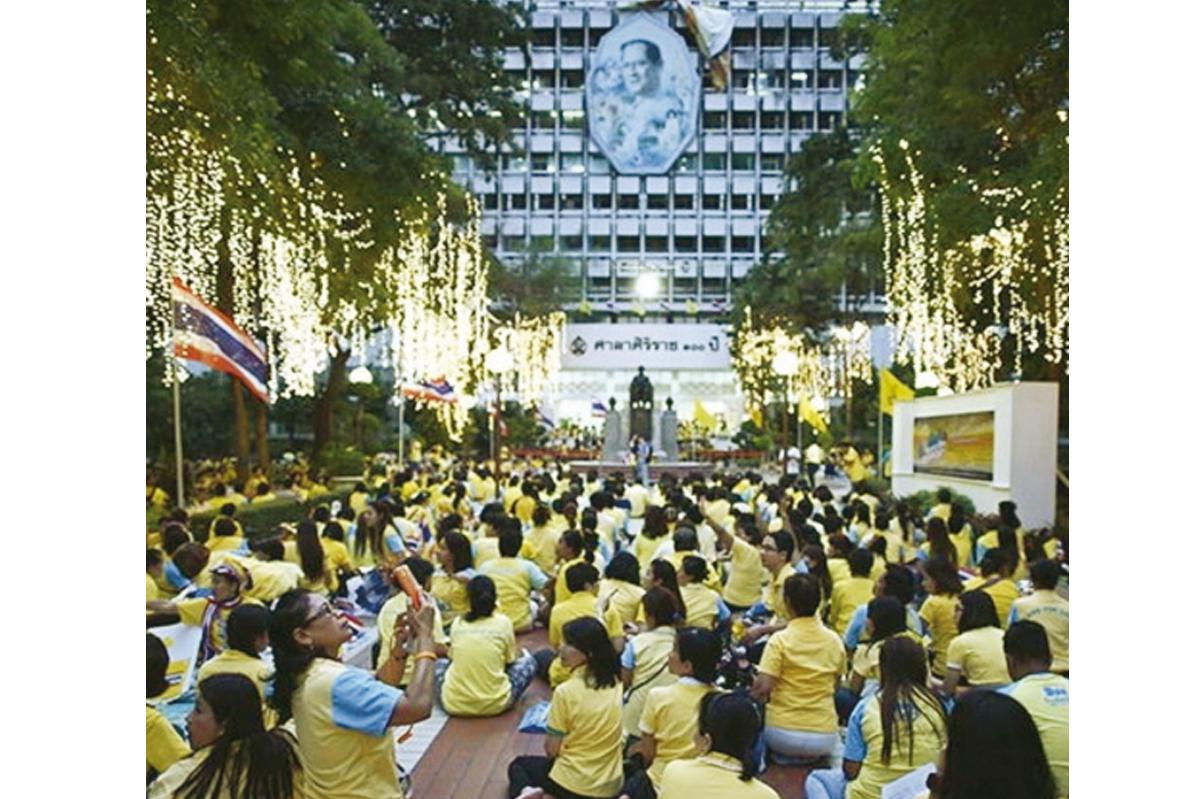 10月13日は何の祝日? - ワイズデジタル【タイで生活する人のための情報サイト】