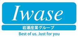 IWASE (THAILAND) CO., LTD.