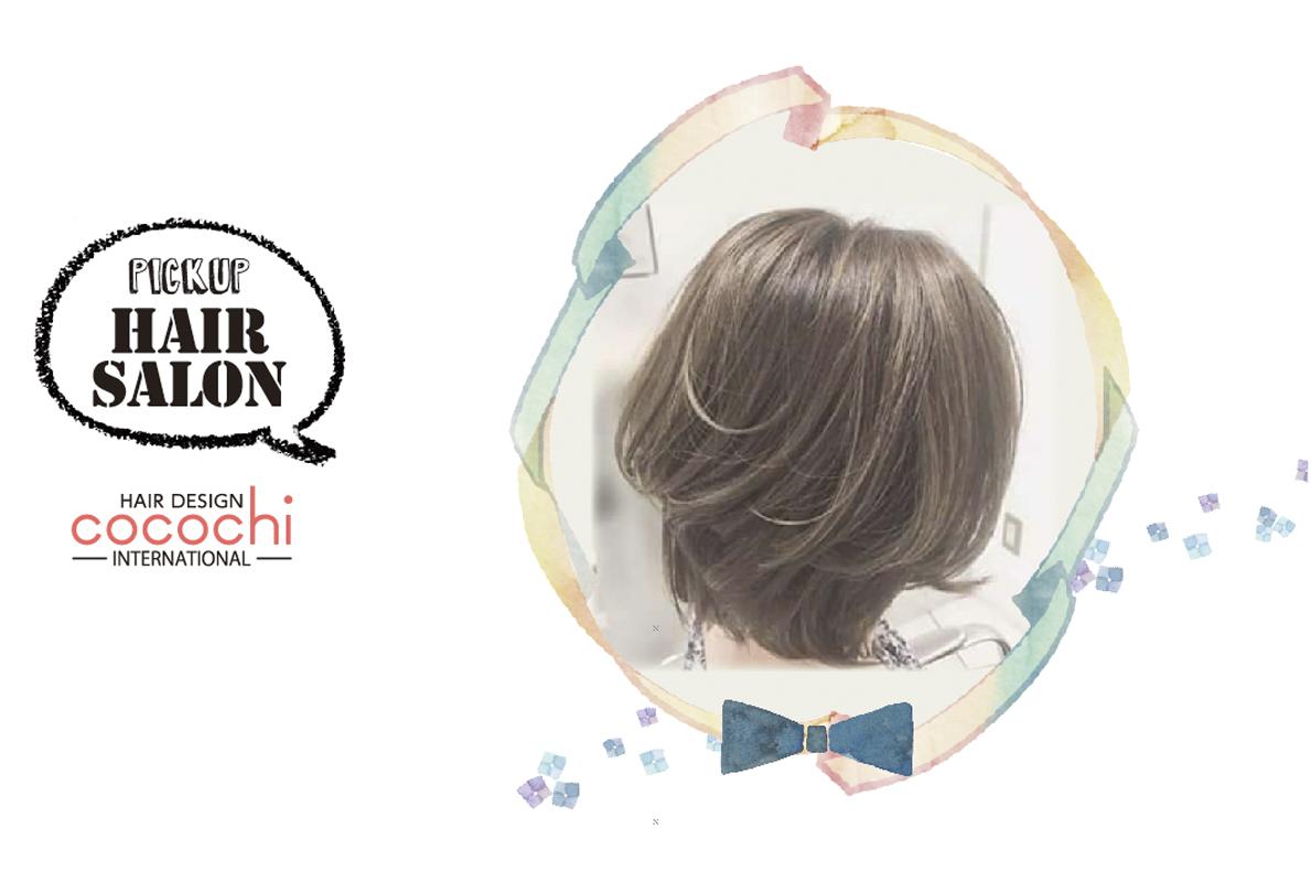 【PICK UP HAIR SALON】COCOCHI - ワイズデジタル【タイで働く人のための情報サイト】