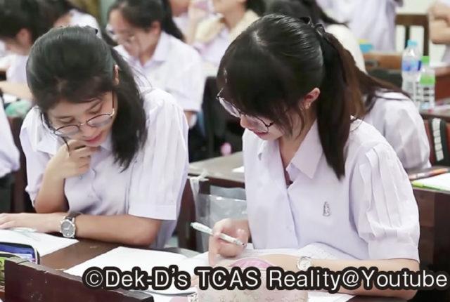 選挙と入試、困惑する受験生 - ワイズデジタル【タイで生活する人のための情報サイト】