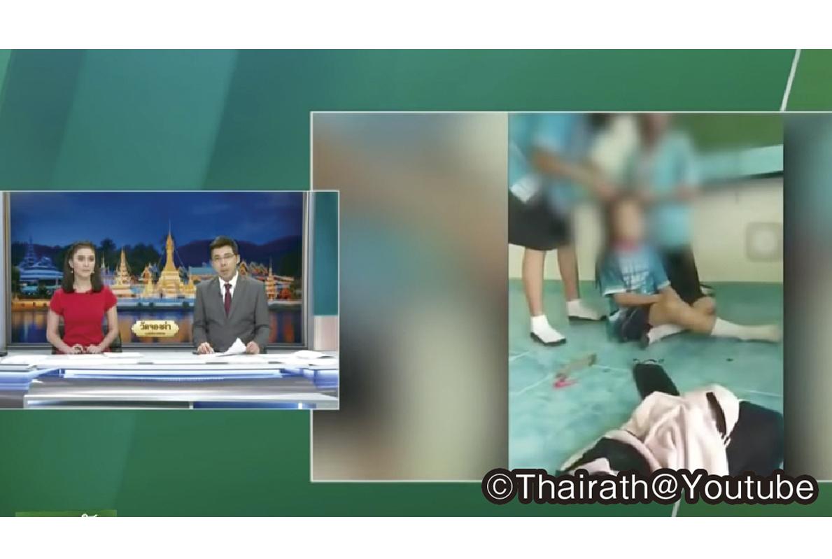 揺れ動くタイのいじめ事情 - ワイズデジタル【タイで生活する人のための情報サイト】