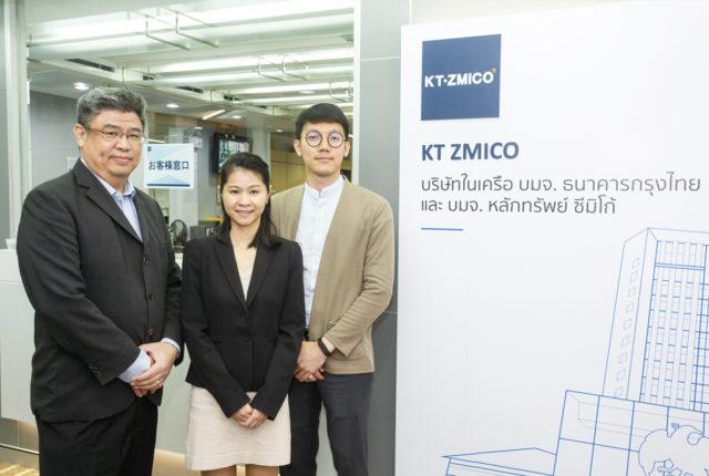 KT ZMICO CO., LTD. - ワイズデジタル【タイで生活する人のための情報サイト】