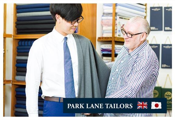 PARK LANE TAILORSって? - ワイズデジタル【タイで生活する人のための情報サイト】