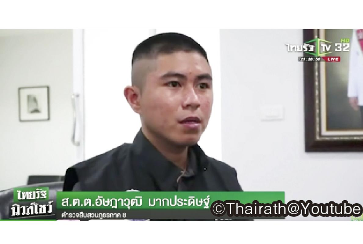 亡き父親の仇 - ワイズデジタル【タイで生活する人のための情報サイト】