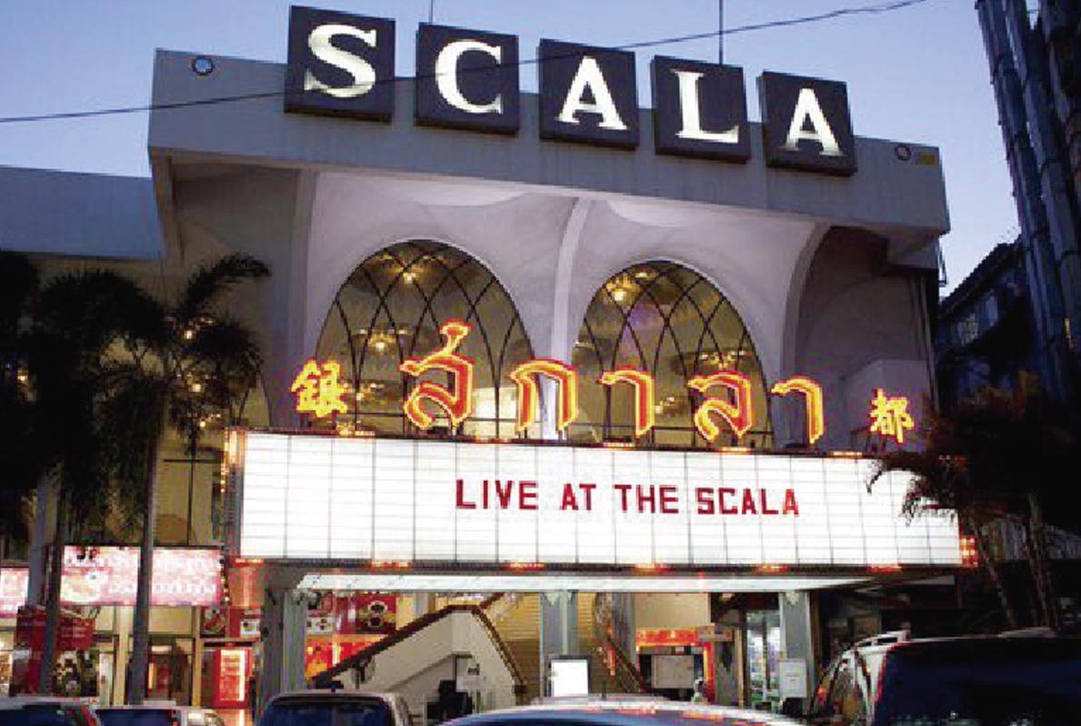 タイ最古のレトロな映画館って? - ワイズデジタル【タイで生活する人のための情報サイト】