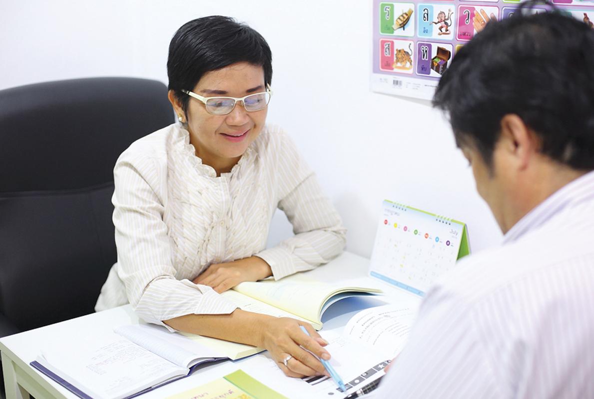 Wancan - ワイズデジタル【タイで生活する人のための情報サイト】